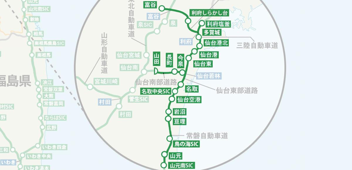 仙台東事業部 採用情報|株式会...